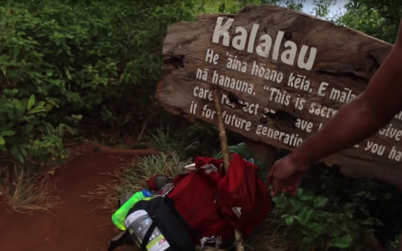 Photo of Kalalau Trail Documentary